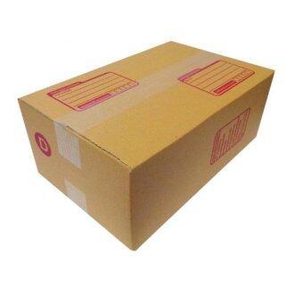 Asia กล่องไปรษณีย์ กล่องพัสดุ ขนาด D (10 ใบ)