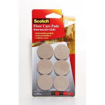 Scotch® Floor Care Circle Beige 34 MM (12 PCS/CARD)(100430038) สก๊อตซ์® สักหลาดรองขาโต๊ะ แบบมีกาวในตัว ขนาด 34 มม. สีเบจ (ทรงกลม) (ชุด 3 แพ็ค)
