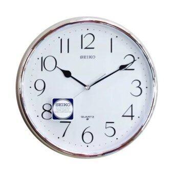 Seiko นาฬิกาแขวน รุ่น PAA001ST (ขอบเงิน)