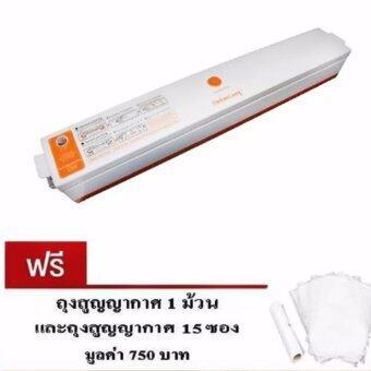 DDDiscount เครื่องรีดถุง (White) แถมฟรี ถุงสูญญากาศ 1 ม้วน - ถุงสูญญากาศ 15 ซอง ราคา 750 บาท
