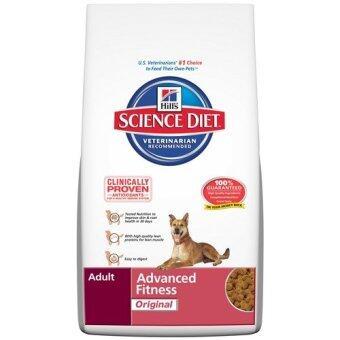 Hill's Science Diet Adult Original อาหารสุนัขโต ทุกสายพันธุ์ ขนาด 15kg