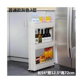 ชั้นวางของในที่แคบ ชั้นวางของข้างตู้เย็น ชั้นวางของอเนกประสงค์ แบบมีล้อเลื่อน 3 ชั้น (สีเทา)