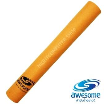 Awesome ผ้าซับน้ำอย่างดี ขนาด 50x70 cm. สีส้ม จำนวน 1 ผืน (Orange)