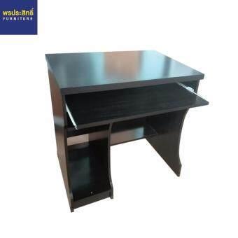 ASIA โต๊ะคอมพิวเตอร์ ขนาด 80 ซม. รุ่นRNC สีโอ๊ค