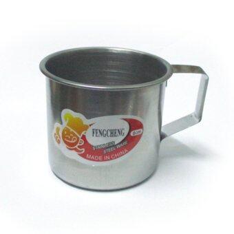 ชุดแก้วน้ำสแตนเลส 8 ซม. 12 ใบ FengCheng 8CM Stainless Mugs Set (สีเงิน)