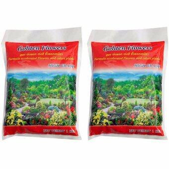 Golden Flower Organic Fertilizer Pellet ปุ๋ยอินทรีย์ชีวภาพอัดเม็ด เม็ดสีแดง 1กก. (2ถุง)