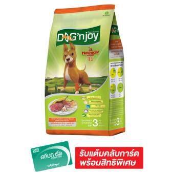 DOG'N JOY อาหารสุนัขโตพันธุ์ใหญ่ สูตรเนื้อตับ 3 กก.