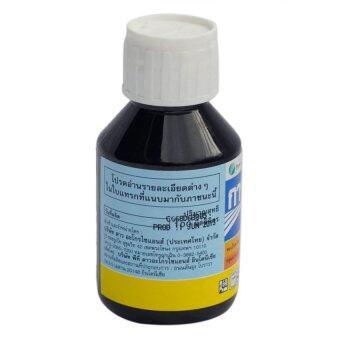 DOWN AGROSCIENCES ยาทำลายตอไม้ ตอยาง การ์ลอน 4 อี 100ซีซี
