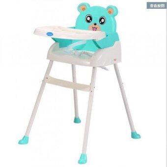 Asia เก้าอี้เสริมเด็กสำหรับทานข้าว รุ่นพกพาได้ ลายการ์ตูน สีเขียว