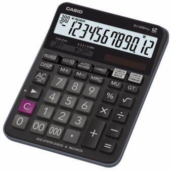 Casio เครื่องคิดเลข รุ่น DJ-120D Plus