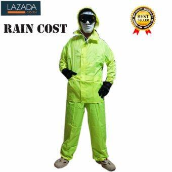 ชุดกันฝน เสื้อกันฝน มีแถบสะท้อนแสง เสื้อ+กางเกง+กระเป๋า (สีเขียวสะท้อนแสง)