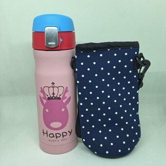 TGhome กระติกน้ำเก็บความร้อน Happy Every Day Bottle 450 ml Pink พร้อมกระเป๋าใส่ขวดน้ำ