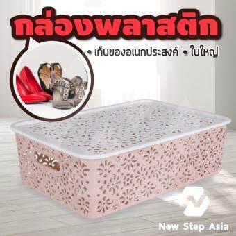 Hakone กล่องเก็บของลายดอกไม้ กล่องเก็บของ ตะกร้าเก็บผ้า กล่องเก็บของสีพาสเทล กล่องเก็บของเป็นระเบียบ กล่องพลาสติก ที่เก็บเสื้อผ้า ขนาดใหญ่