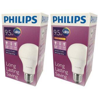 PHILIPS ฟิลิปส์แอลอีดี9.5-70 วัตต์ วอร์มไวท์ E27 (ซื้อคู่ลดพิเศษ!!!)