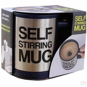 โดยอัตโนมัติไฟฟ้ากวนกาแฟถ้วยผสม Stainlesscoffee แก้ว (350ml สีดำสีเงิน)
