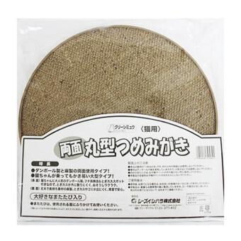 Fidea Baron ที่ลับเล็บ กระดาษแข็ง-เชือกปอ แบบกลม มาพร้อม Matatabi(ตำแยแมวญี่ปุ่น) Cat scratcher
