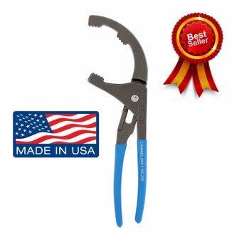 Channellock คีมคอม้าปากโค้งกว้าง 9 นิ้ว สำหรับจับท่อPVC ท่อเหล็ก ของแท้ MADE IN USA