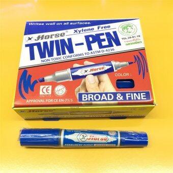ปากกาเคมี ตราม้า 2หัว สีฟ้า 1กล่อง (12แท่ง)