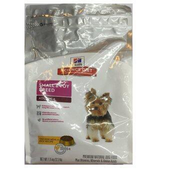 Hill's Science Diet Adult small & toy สุนัขพันธุ์เล็ก และทอยส์ 3กก.