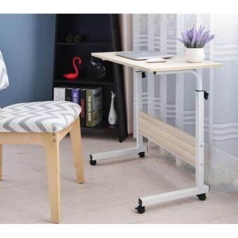 โต๊ะวางโน๊ตบุค 80 CM. มีล้อ รุ่นปรับระดับได้ สี Maple