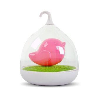 i-plug โคมไฟกรงนก LED ระบบสัมผัส ระบบสั่น (Sweet Pink)