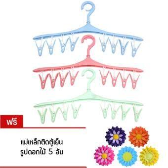 ไม้แขวนตากผ้า ไม้ตากผ้า มี 8 ตัวหนีบ เซ็ต 3 อัน ( สีฟ้า/ชมพู/เขียว )(Multicolor)