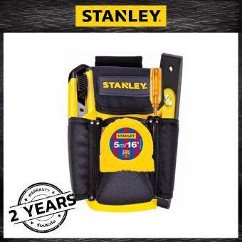 STANLEY ชุดเครื่องมือ HT BASIC SET 5PC TOOL SET