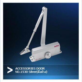 ISEO โช๊คอัพประตู โช็คอัพ แบบค้างได้ ช่วยดันและค้างประตู
