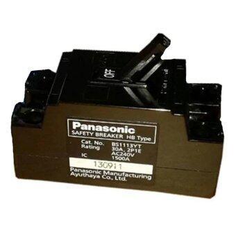 Panasonic เชฟตี้ เบรกเกอร์ พานาโซนิค 30A BS1113YT HB30A