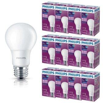 Philips หลอด LED BULB 6 วัตต์ ขั้ว E27 แสงเดย์ไลท์ (12 ดวง)