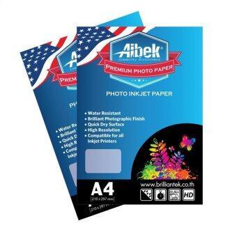 AIBEK GLOSSY PAPER กระดาษพิมพ์ภาพถ่ายแบบมันวาว 210 แกรม (แพ็ค 100 แผ่น)