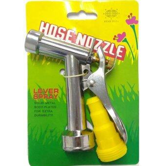 Star Way ปืนฉีดน้ำ รดน้ำต้นไม้ hose nozzle ชุบโครเมี่ยม ขนาด 1/2 - 3/4 นิ้ว