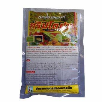 THAIGREENAGRO หัวเชื้อจุลินทรีย์ ทริปโตฝาจ 500กรัม (1ถุง)