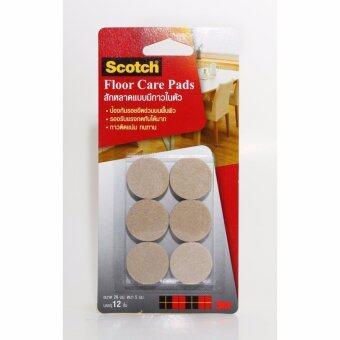 Scotch® Floor Care Circle Beige 28 MM (12 PCS/CARD) สก๊อตซ์® สักหลาดรองขาโต๊ะ แบบมีกาวในตัว ขนาด 28 มม. สีเบจ (ทรงกลม) (ชุด 3 แพ็ค)