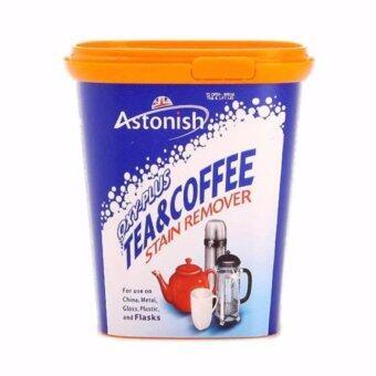 Astonish ผงขจัดคราบเอนกประสงค์ Oxyplus Tea&Coffee Stain Remover