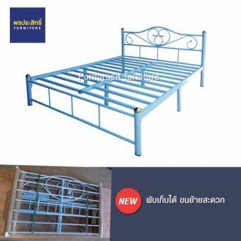 Asia เตียงเหล็กหนาพิเศษ ขนาด 5 ฟุต ขา2นิ้ว รุ่นพับเก็บได้ สีฟ้า