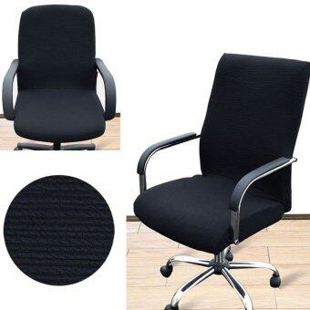 Arm Chair Cover Three Sizes Office Computer Chair Cover Side Zipper Design Recouvre Chaise Stretch Rotating Lift Chair Cover(Not include chair) - intl
