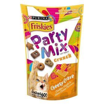 ขายยกลัง Friskies Party Mix CheesyCraze ฟริสกี้ส์ ปาร์ตี้มิกซ์ ขนมแมว สูตรชีสซี่เครซ รสเชดดาร์ กัวร์ด้าร์และอีแดมชีส 16packs x 60g