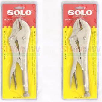 (2 อัน) SOLO คีมล็อค ปากตรง NO. 92-10 นิ้ว