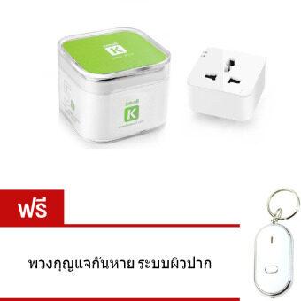 Elit ปลั๊กไฟอัจฉริยะ เปิด-ปิด ผ่าน 3G Wi-Fi Smart Plug รองรับทั้ง Andoid&ios (สีขาว) แถมฟรี พวงกุญแจกันหาย ระบบผิวปาก