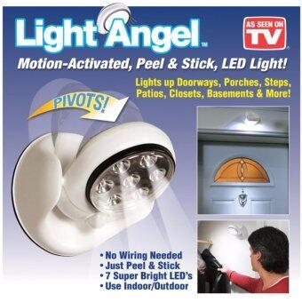 Light Angel Motion Sensor โคมไฟ LED พร้อมเซนเซอร์ตรวจจับความเคลื่อนไหว เปิด/ปิดอัตโนมัติ