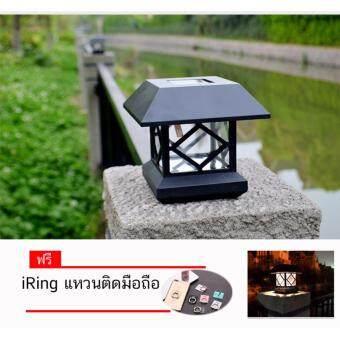 โคมไฟแบบตั้ง พลังแสงอาทิตย์ LEDทรง ตาข่าย แสงสีเหลือง ฟรี iRing แหวนติดมือถือ