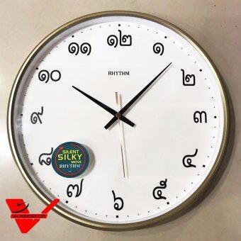 RHYTHM Japan นาฬิกาแขวนเครื่องเดินเรียบไร้เสียงรบกวน ตัวเลขไทย แนววินเทจ รุ่น CMG817EZ18