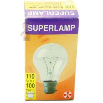 SUPERLAMP ซุปเปอร์แลมป์ 100 วัตต์ แบบเขี้ยว