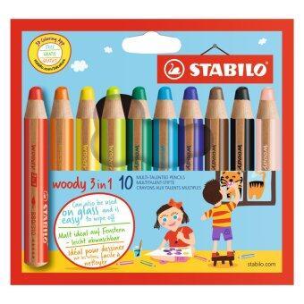 STABILO Woody 3in1 ดินสอสี เเท่งใหญ่พิเศษ ชุด 10 สี