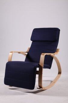 Syndex Relax Chair รุ่น 4031 สีน้ำเงิน