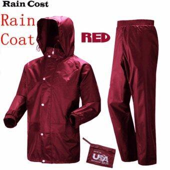 ชุดกันฝน เสื้อกันฝน มีแถบสะท้อนแสง (เสื้อแบบมีฮูท+กางเกง) - สีแดงเข้ม