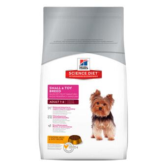 Hill's Science Diet Canine Adult 1-6 Small and Toy Breed อาหารสุนัขชนิดเม็ดสูตรสุนัขโตพันธุ์เล็ก อายุ1-6ปี ขนาด1.5กก.