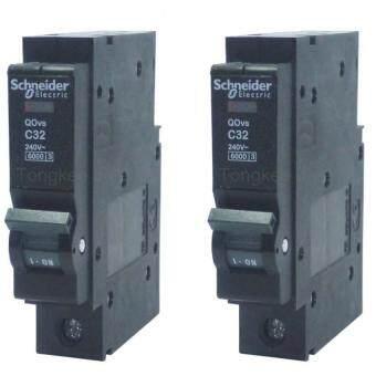 Schneider Electric เซอร์กิตเบรกเกอร์ 32A แพ็คคู่