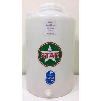 STAR ถังเก็บน้ำ ขนาด 50 ลิตร ทรงกลม (สีขาว) มีรูสำหรับใส่ก๊อกน้ำขนาด 4 หุน